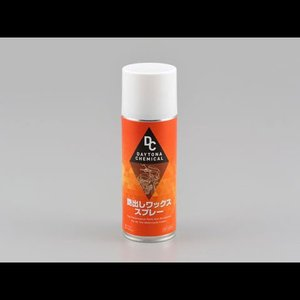 ●研磨剤フリーのスプレー式ワックス●軽い汚れならこれ1本で洗浄とワックスがけが同時にできて効率的です...