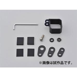 デイトナ(DAYTONA) クランプセット (バイク専用ドライブレコーダー DDR-S100用オプション) 98815|terranet