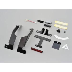 デイトナ(DAYTONA) フェンダーレスキット(車検対応LEDライセンスランプ付き) GSX-R125('18)/ GSX-S125('18)用 99479|terranet