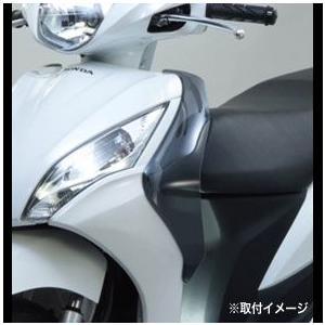 af-asahi(旭風防 旭精器製作所) ディオ110用 サイドバイザー DO-02|terranet