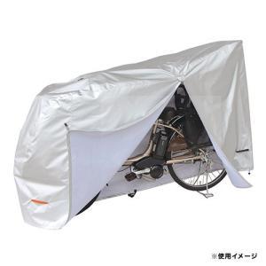 自転車用クイックカバー ハイバックタイプ シルバー ELseries EL-D(007020012)|terranet