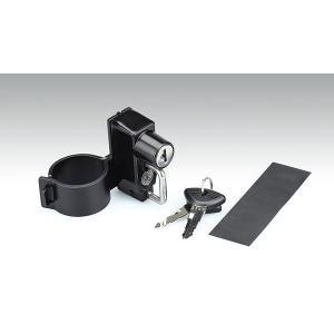 キジマ(KIJIMA)ハーレー スポーツスターモデル 2004y-用 パイプ用 クランプ式 ヘルメットロック 35mm HD-05146|terranet