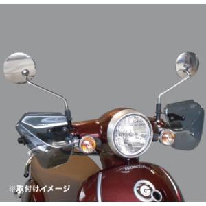 af-asahi(旭風防 旭精器製作所) ジョルノ / スーパーカブ50 / スーパーカブ110 / スーパーカブC125用 ナックルバイザー HN-02|terranet