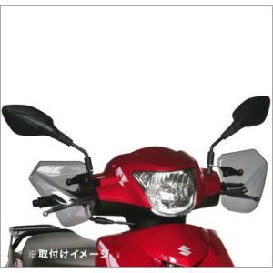 af-asahi(旭風防 旭精器製作所) アドレス110 / アドレス125 / タクト用 ナックルバイザー HN-04|terranet