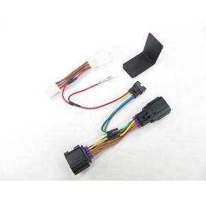 プロテック HS-H14(VTR250 Fi[MC33 '09〜]) 11114 シフトポジションインジケーター(SPI)用ハーネス|terranet