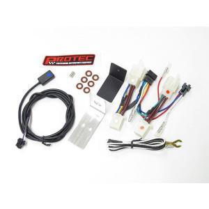 プロテック HS-H25(CB1000SF[SC30 '92〜'93]) 11425 シフトポジションインジケーター(SPI)用ハーネス|terranet