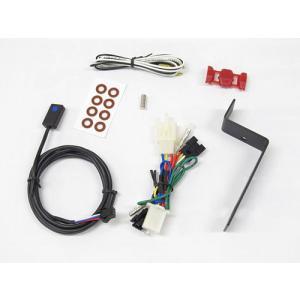 プロテック HS-K49(KAWASAKI ZRX400 [ZR400E '94〜'97]) 11549 シフトポジションインジケーター(SPI)用ハーネス|terranet