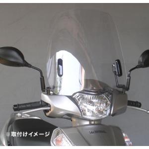 af-asahi(旭風防 旭精器製作所) ウインドシールド(スクリーン) クリア リード125(LEAD125)用 LE-13|terranet