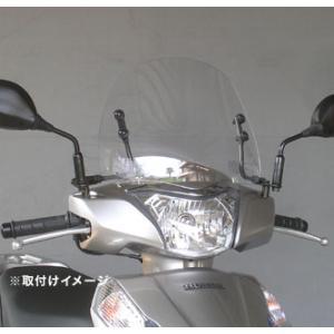 af-asahi(旭風防 旭精器製作所) ショートバイザー(スクリーン) リード125(LEAD125)用 LE-18|terranet