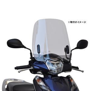 af-asahi(旭風防 旭精器製作所) LEAD125(リード125)用 ウインドシールド(スクリーン) LE-23|terranet