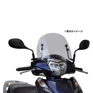 af-asahi(旭風防 旭精器製作所) LEAD125(リード125)用 ショートバイザー(スクリーン) LE-28|terranet