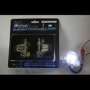 LUXX LEDライセンスランプ Kスタイル タント・ムーヴカスタム・ミラ用 LLMP-D3(DAIW-L375S)|terranet