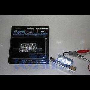 LUXX LEDライセンスランプ Kスタイル ライフ用 LLMP-H1(DAIW-LIFE)|terranet