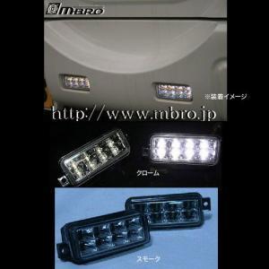 MBRO LEDクリスタルバックランプキット ジムニー JB23W用 [クローム]S01015 / [スモーク]S01016|terranet