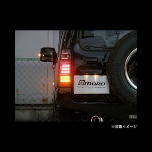 MBRO サンダーLEDテールランプ ウインカーLED ジムニー JB23W用 [レッドスモーク] STJBJIMY-2L-SR-04 (S01022) terranet