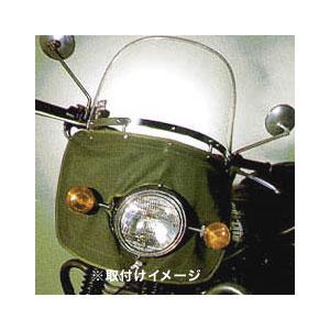 af-asahi(旭風防 旭精器製作所) No.99ミニ ウインドシールド(スクリーン) クリア ベンリィ/YB50用 NO99MN1|terranet