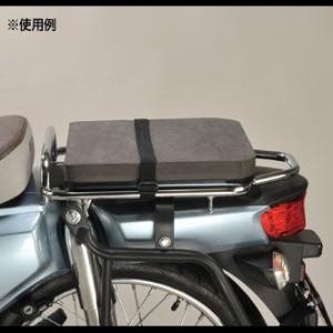 af-asahi(旭風防 旭精器製作所) スーパーカブ50(中国製)/ スーパーカブ110(中国製)/ クロスカブ用 キャリアパッド SPC-05|terranet