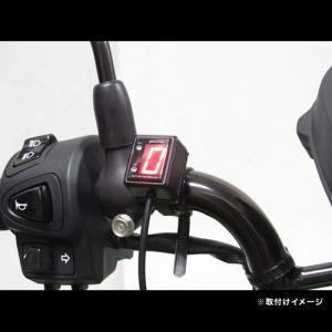 プロテック SPI-M11 クロスカブ110[JA10 '13〜]専用 シフトポジションインジケーター(シフトインジケーター) 11341|terranet|02