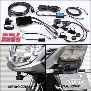 キジマ(KIJIMA) バイク用ドライブレコーダー デュアルカメラ(2眼) AD720 Z9-30-003|terranet
