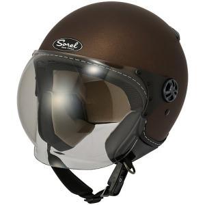 シレックス(Silex) SOREL レディースヘルメット M / SHINE BROWN (マッドシャインブラウン) ZS211K-SBRM terranet