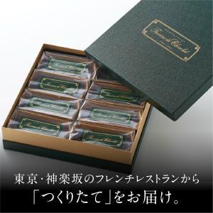 お中元に最適な神楽坂人気No1.テリーヌ ドゥ ショコラを贈りましょう。 高級で濃厚なガトーショコラ...