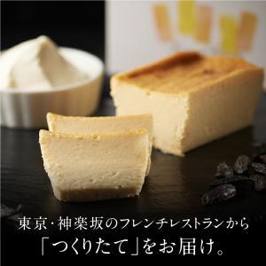 お中元 2020 濃厚 プレゼント チーズケーキ テリーヌドゥショコラ オ フロマージュ