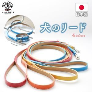 犬用本革製リード 犬首輪の専用リード