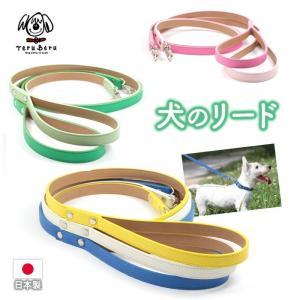 犬用本革製リード 犬首輪の専用リード 中型犬 小型犬兼用