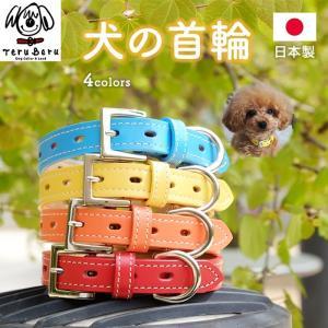 犬の首輪  犬首輪 本格レザーオリジナルの中型犬 小型犬用犬首輪