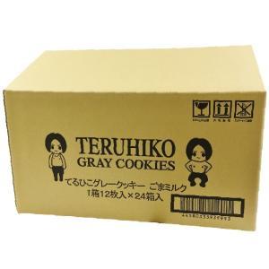 てるひこグレークッキー(ごまミルク味) 段ボール箱買い 24箱入|teruhiko|02