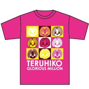 てるひこグロリアスミリオンTシャツ 函館非公認ゆるキャラ|teruhiko