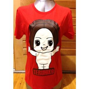 てるひこ てるピーちゃんTシャツ 函館 ゆるキャラ ご当地|teruhiko