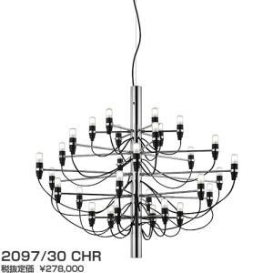 209730CHR 2097/30/CHR  ワイヤー吊シャンデリア [白熱灯][クローム] FLOS|terukuni