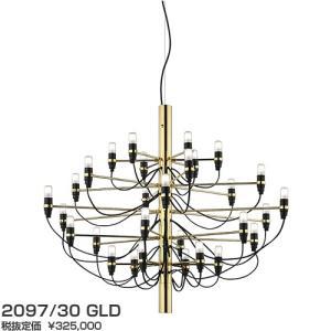209730GLD 2097/30/GLD  ワイヤー吊シャンデリア [白熱灯][ゴールド] FLOS|terukuni