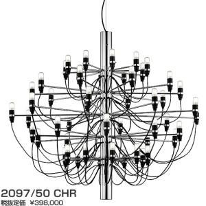 209750CHR 2097/50/CHR  ワイヤー吊シャンデリア [白熱灯][クローム] FLOS|terukuni