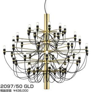 209750GLD 2097/50/GLD  ワイヤー吊シャンデリア [白熱灯][ゴールド] FLOS|terukuni