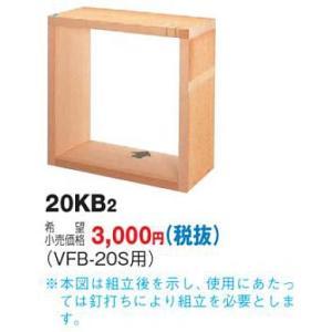 20KB2 換気扇  一般用木枠 [20cm用] あすつく 東芝|terukuni