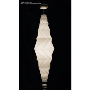 31-40005-01-91 陰翳 IN-EI ISSEY MIYAKE MINOMUSHI ペンダントライト [LED電球色] マックスレイ|terukuni