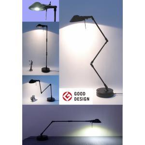 708D Pro-Task Lamp  新型LEDプロタスクランプ デスクトップ型 フルブラック 5WパワーLED 白色5000K ニシオ商会|terukuni