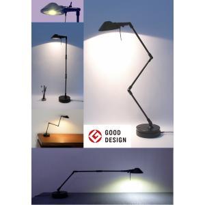 709B Pro-Task Lamp  新型LEDプロタスクランプ デスクトップ型 フルブラック 5WパワーLED 電球色3000K ニシオ商会|terukuni