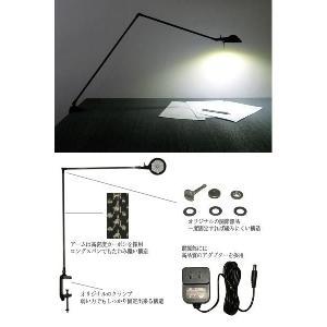 714D Pro-Task Lamp  新型LEDプロタスクランプ クランプ型 カーボン2本アーム 5WパワーLED 白色5000K ニシオ商会|terukuni