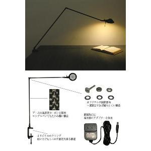 715B Pro-Task Lamp  新型LEDプロタスクランプ クランプ型 カーボン2本アーム 5WパワーLED 電球色3000K ニシオ商会|terukuni
