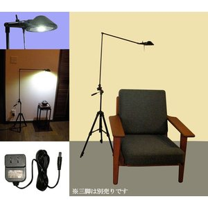 716D Pro-Task Lamp  新型LEDプロタスクランプ 三脚取り付け型 カーボン2本アーム 5WパワーLED 白色5000K ニシオ商会|terukuni
