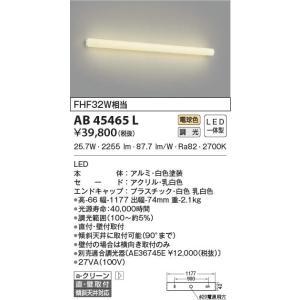 パナソニックU&Dシリーズ調光対応ブラケット[LED電球色]AB45465Lあすつく terukuni