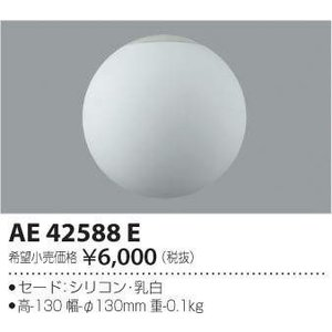オプションLiminiリミニシリコンセードAE42588E|terukuni
