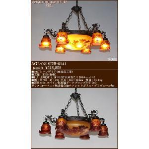 AGL-0219DB-6141LED GALLE COLLECTION ガレ・コレクション 薔薇模様10灯 LEDシャンデリアダークブロンズ [LED電球色] アカネライティング|terukuni