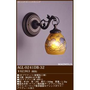 AGL-0241DB-32 GALLE COLLECTION ガレ・コレクション MAGNOLIA(木蓮) ブラケット ダークブロンズ アカネライティング・ガレコレクション|terukuni