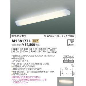 AH38177L   キッチンベースライト [LED電球色] コイズミ照明|terukuni