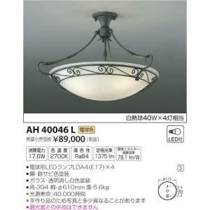 AH40046L コイズミ照明 ARABESCARE アラベスカーレ  直付シャンデリア [LED電球色]|terukuni
