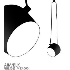 AIMBLK AIM/BLK エイム コード吊ペンダント [LED][ブラック] FLOS|terukuni